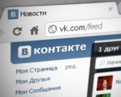 9473a9acd306 Заработок на группе Вконтакте - идеи бизнеса без вложений. Генератор ...